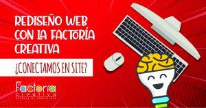 Rediseño web con la factoria creativa